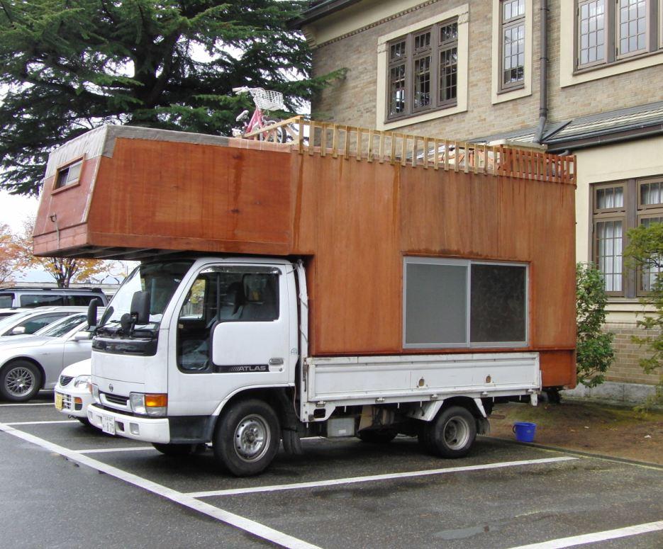 http://syachuhaku-hourouki.up.seesaa.net/bw_uploads/486.jpg