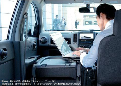 http://syachuhaku-hourouki.up.seesaa.net/bw_uploads/ad02.jpg