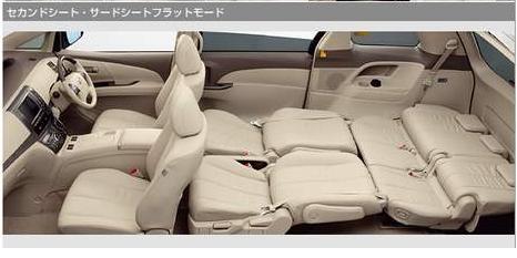 http://syachuhaku-hourouki.up.seesaa.net/bw_uploads/estima.jpg