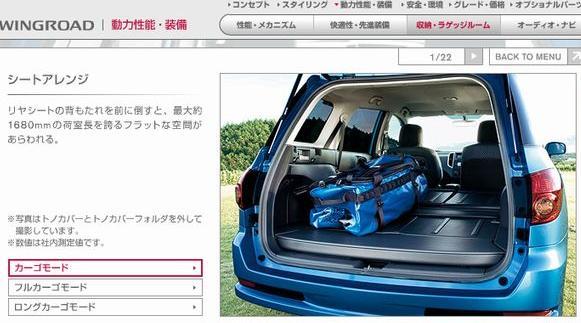 http://syachuhaku-hourouki.up.seesaa.net/bw_uploads/wingroad.jpg